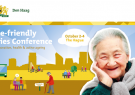 International Age-friendly Cities Conference on innovation, health and active ageing