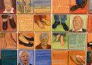 Leyden Academy en Amsterdam UMC onderzoeken waarde kunst in de zorg